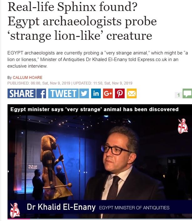 لقاء وزير الآثار مع جريدة الديلى إكسبريس