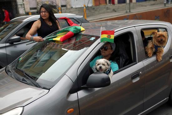 جميلات بوليفيا يحتفلن