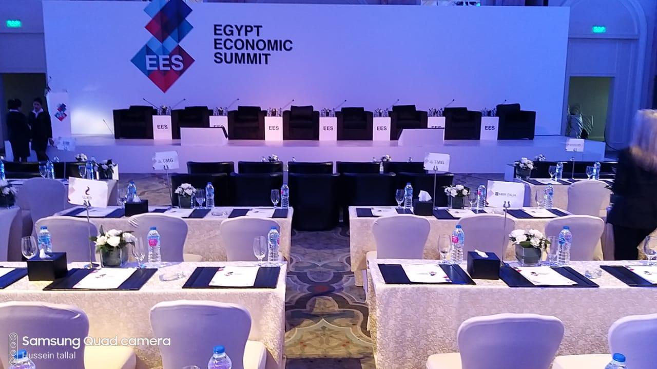 مؤتمر قمه مصر
