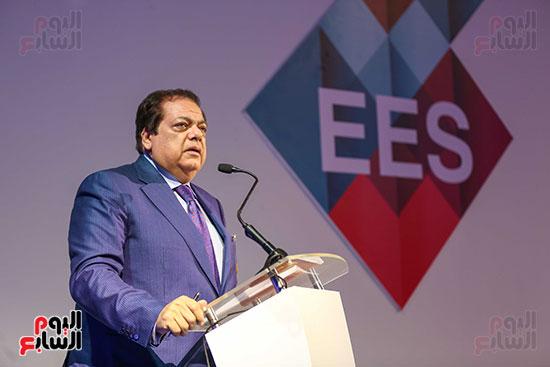 قمة مصر الإقتصادية (5)