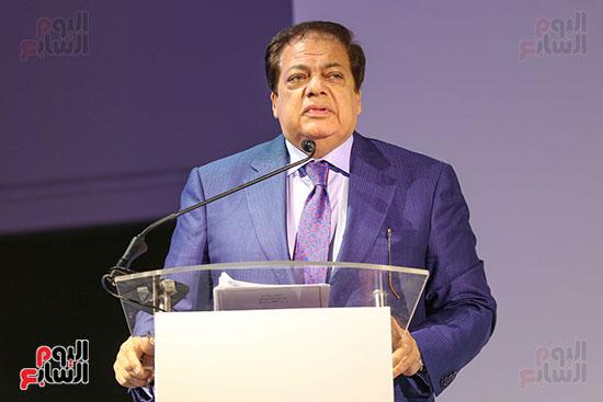 قمة مصر الإقتصادية (7)