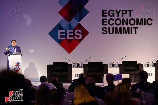 قمة مصر الإقتصادية (3)