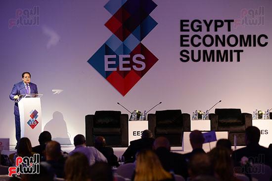 قمة مصر الإقتصادية (4)