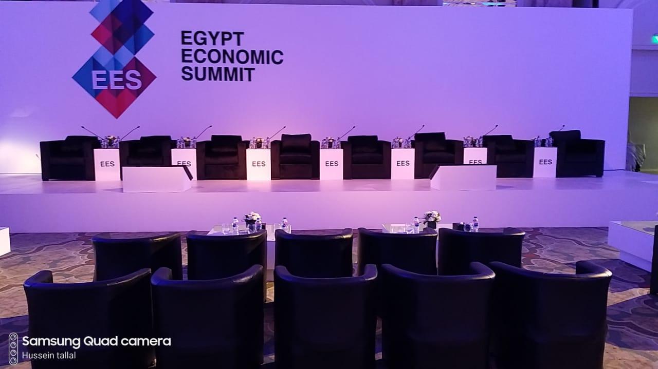 مؤتمر قمه مصر الاقتصاديه (2)