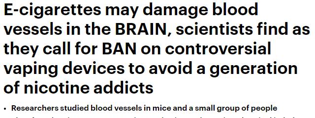 السجائر الالكترونية واضرارها على الاوعية الدموية بالمخ