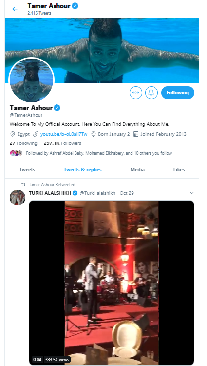 حساب تامر عاشور بدون تغريده الانفصال