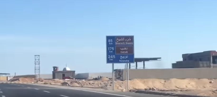 يختصر المسافة في 4 ساعات السيسي يفتتح طريق النفق شرم الشيخ فيديو جريدة المال