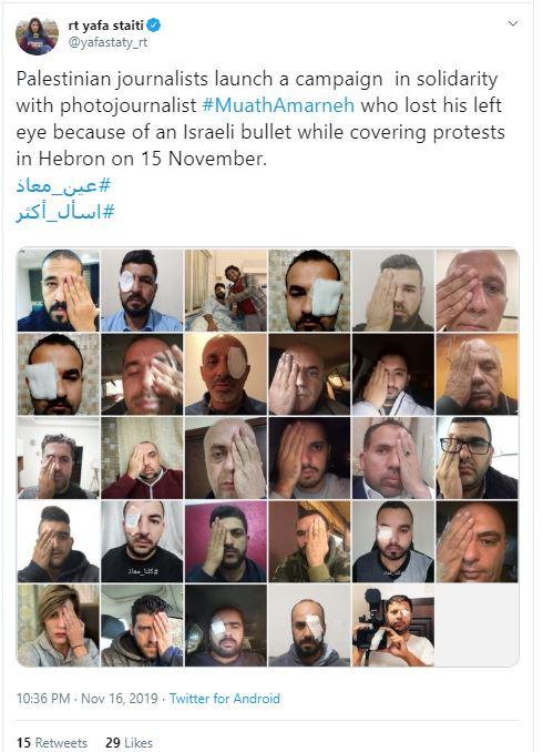 إعلاميون يتضامنون مع المصور معاذ عمارنة بعد فقد عينه برصاصة إسرائيلية. صور  (3)
