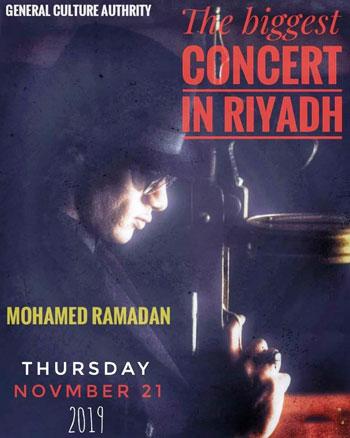93136-استعدادات-حفل-محمد-رمضان-(1)