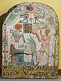الفن المصرى القديم