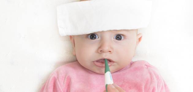 اسباب ارتفاع حرارة الجسم عند الاطفال  1