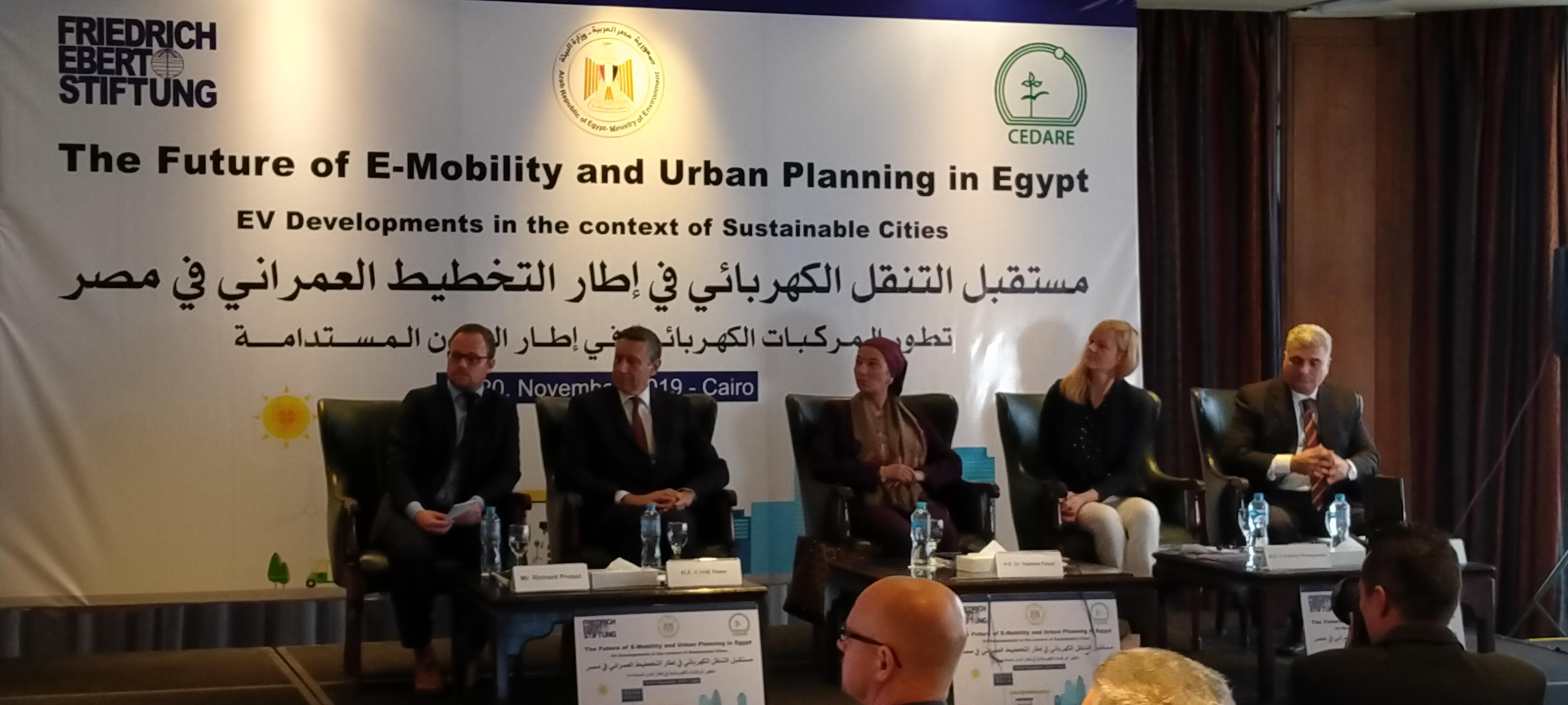 مؤتمر مستقبل التنقل الكهربائى والتخطيط العمرانى (3)