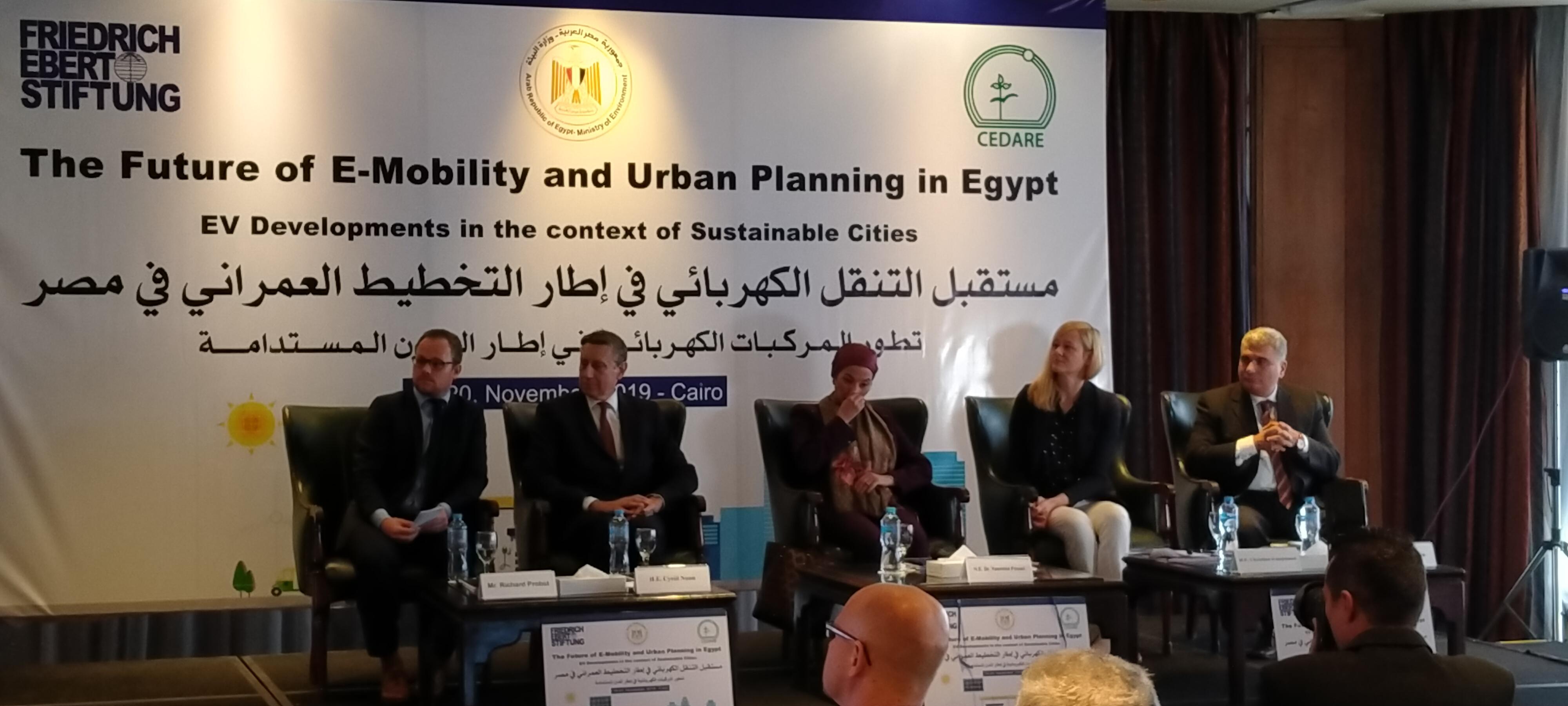 مؤتمر مستقبل التنقل الكهربائى والتخطيط العمرانى (1)