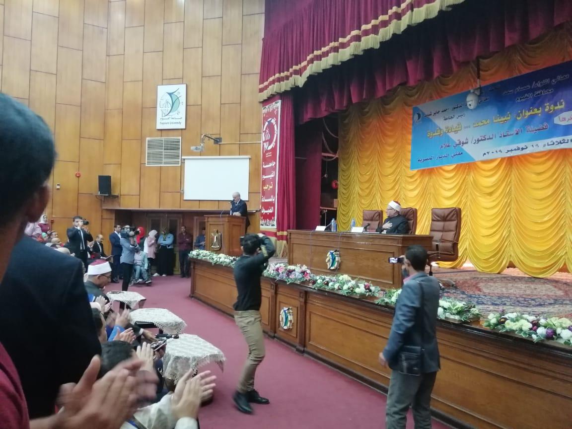 مفتى الجمهورية خلال الندوة بجامعة الفيوم (5)