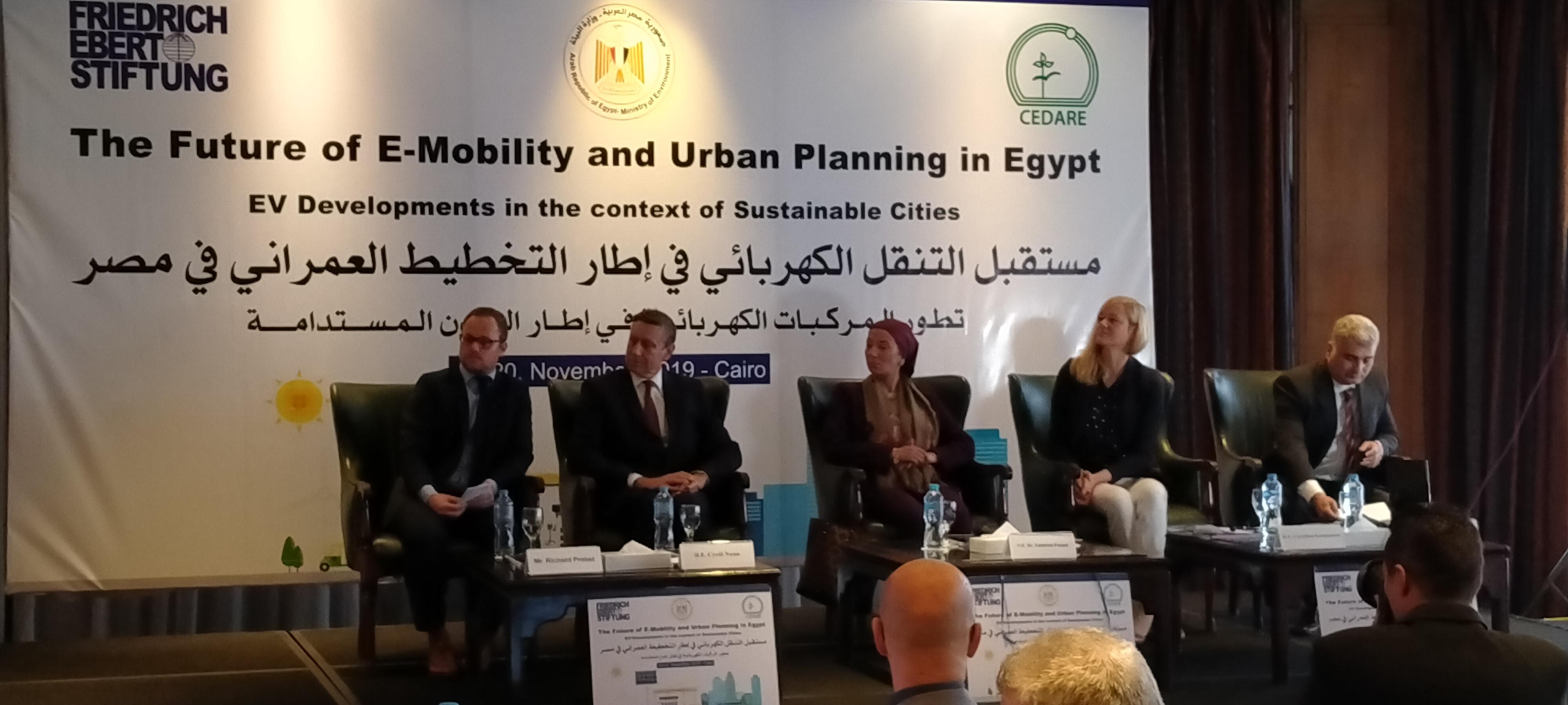 مؤتمر مستقبل التنقل الكهربائى والتخطيط العمرانى (2)