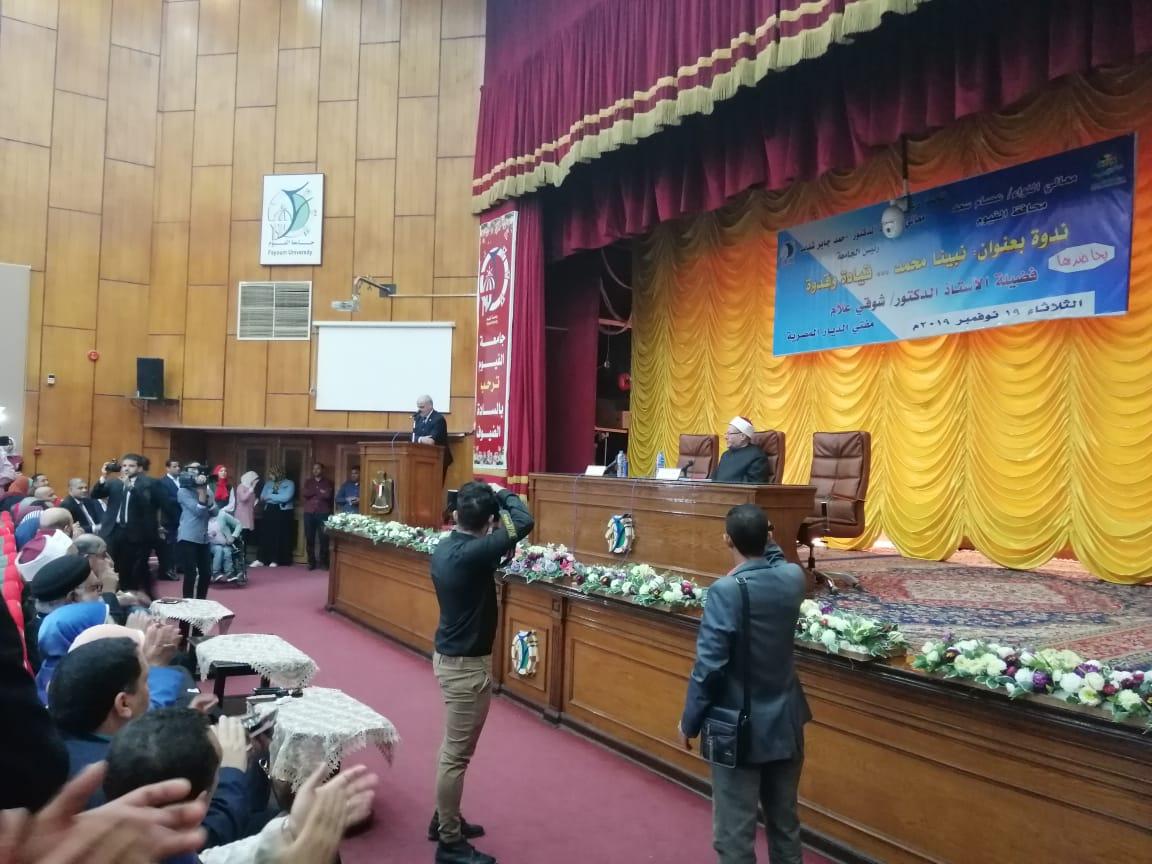 مفتى الجمهورية خلال الندوة بجامعة الفيوم (2)