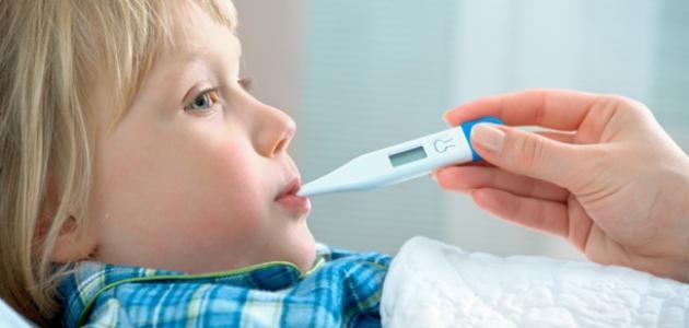 اسباب ارتفاع حرارة الجسم عند الاطفال