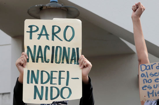 لافتات ضد الرئيس أورتيجا
