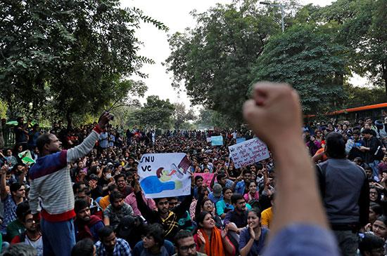 مسيرة احتجاجية