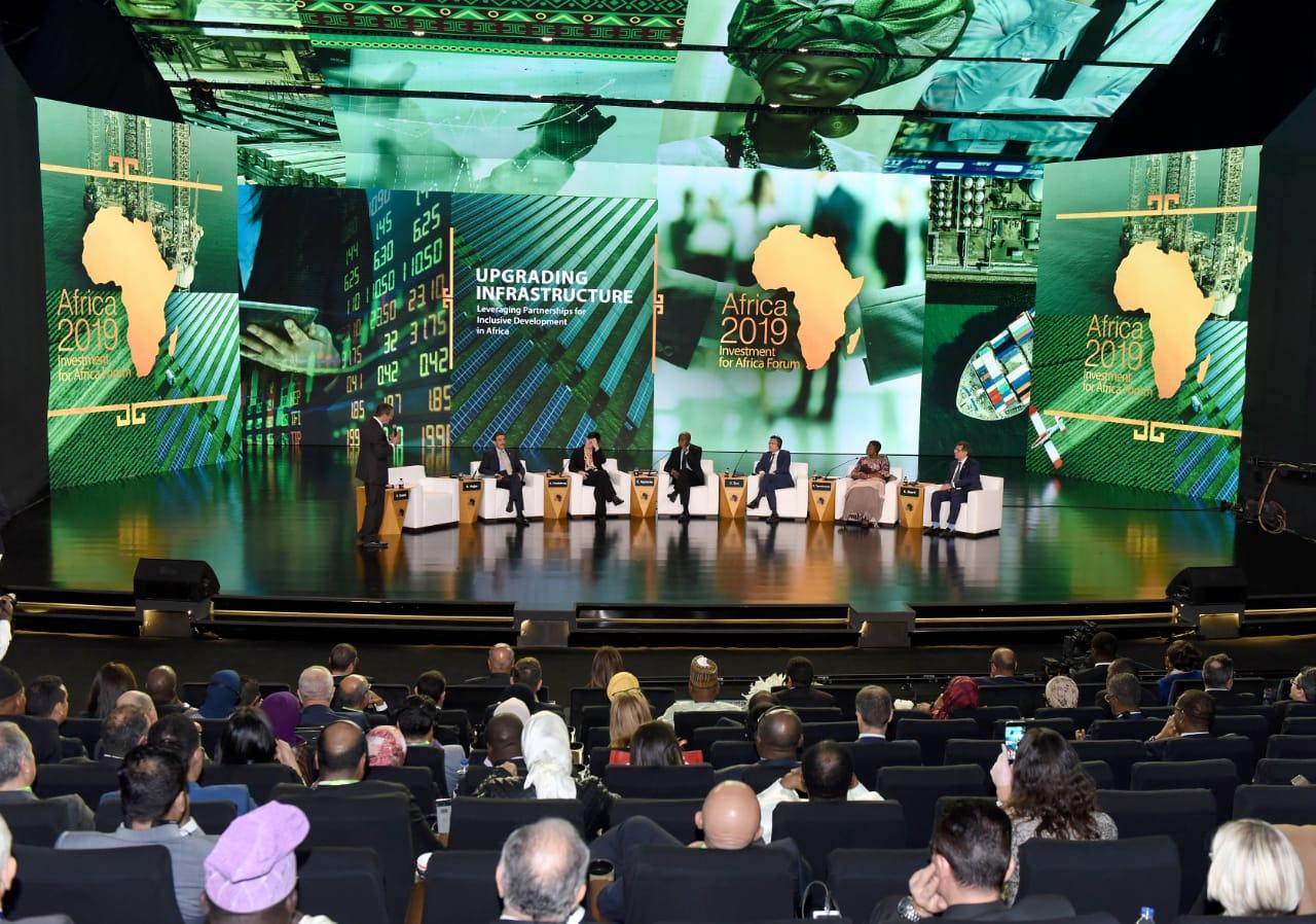 منتدى أفريقيا 2019 بالعاصمة الإدارية