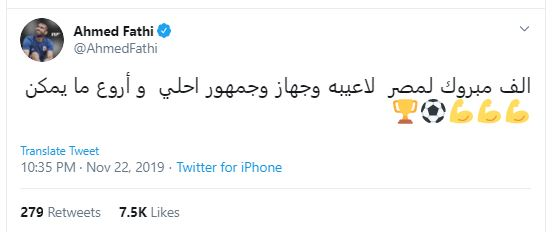 أحمد فتحى