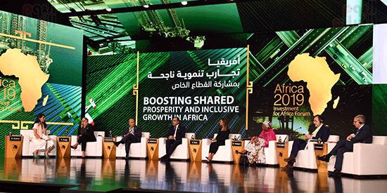 منتدى الاستثمار فى إفريقيا 2019 (8)