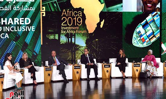 منتدى الاستثمار فى إفريقيا 2019 (4)