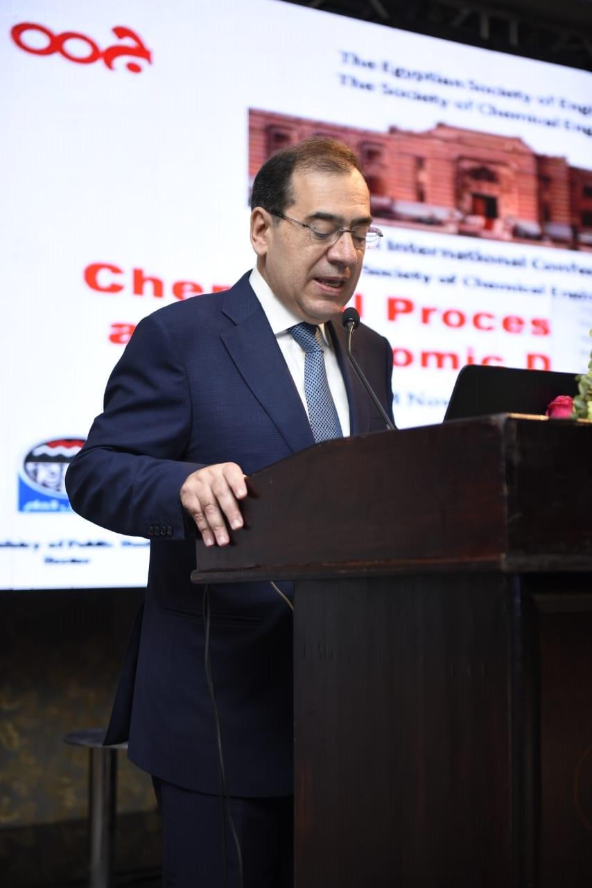 وزير البترول المهندس طارق الملا خلال فعاليات المؤتمر