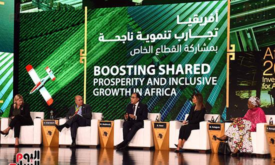 منتدى الاستثمار فى إفريقيا 2019 (9)