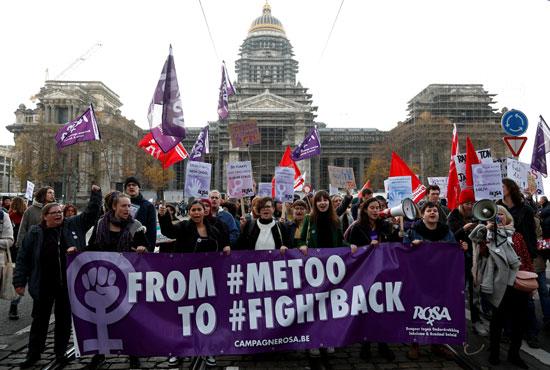 مظاهرات لوقف العنف ضد المرأة