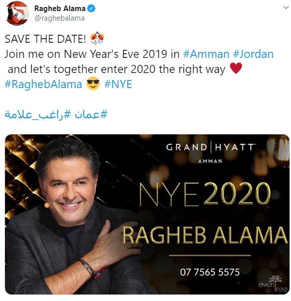 WhatsApp Image 2019-11-25 at 1.39.09 PM