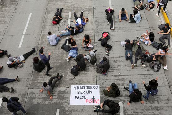 إضراب فى كولومبيا