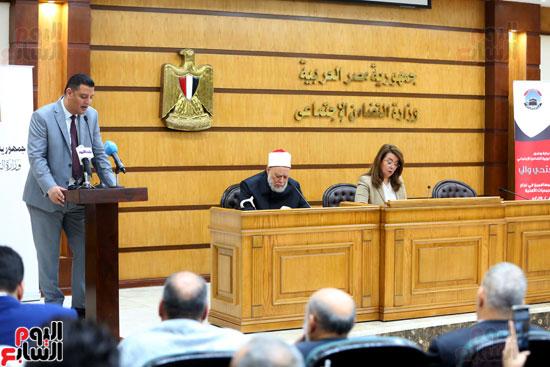 احتفالية تكريم بعثة الحج بحضور وزيرة التضامن  (4)