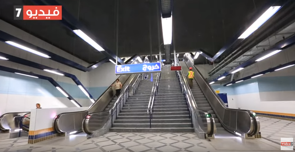 مترو الخط الثالث (1)