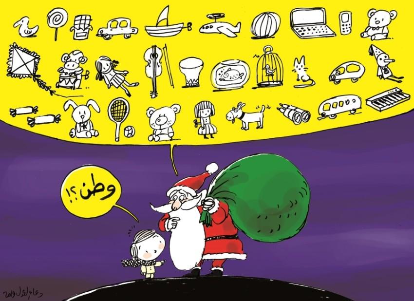 كاريكاتير66