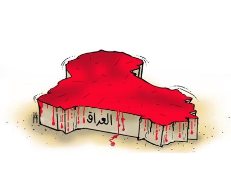 كاريكاتير الصحف الإماراتية.. العراق كتلة من الدماء