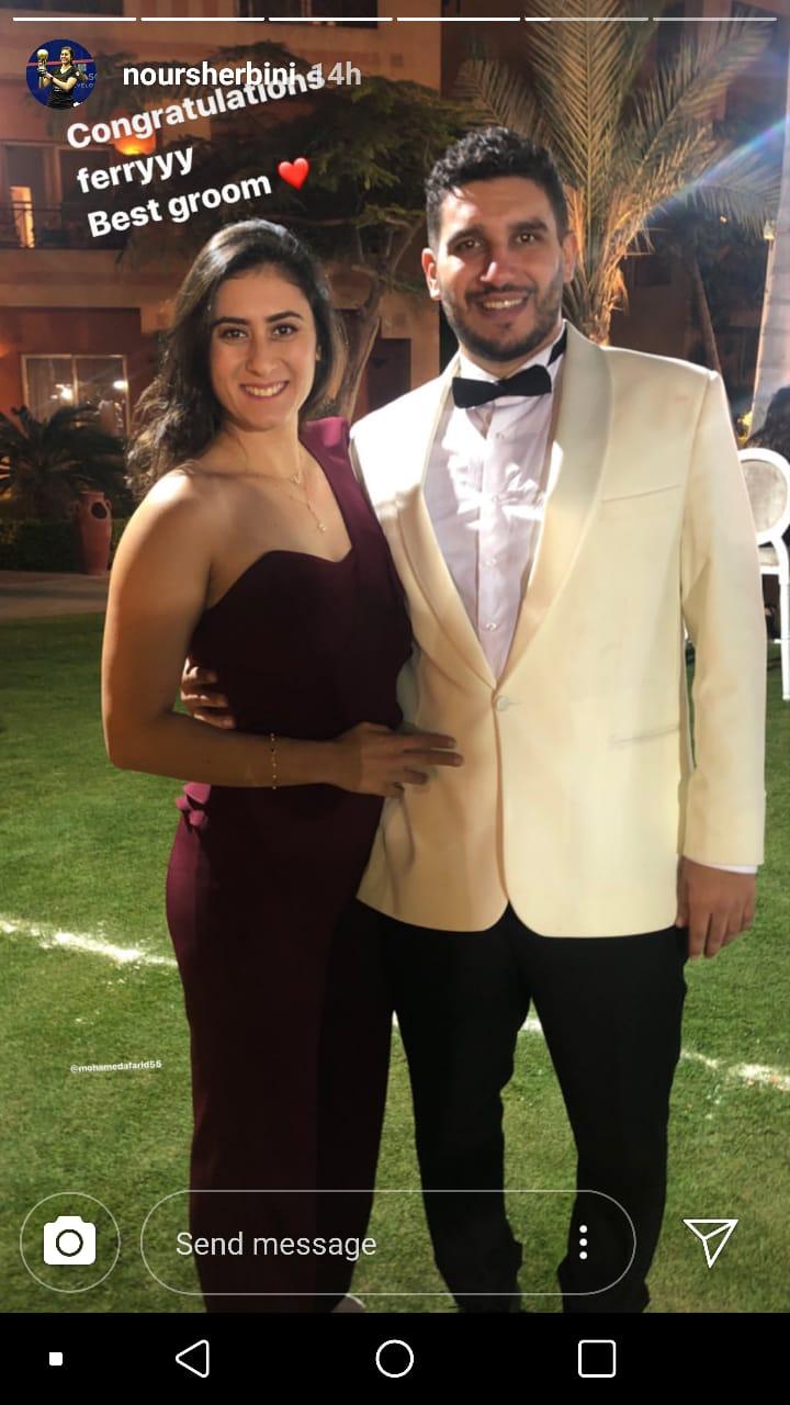 نور الشربيني مع محمد فريد