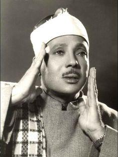 الشيخ عبد الباسط