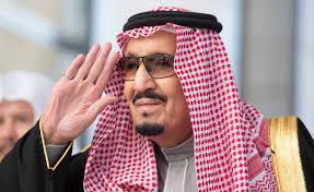 الملك سلمان خادم الحرمين