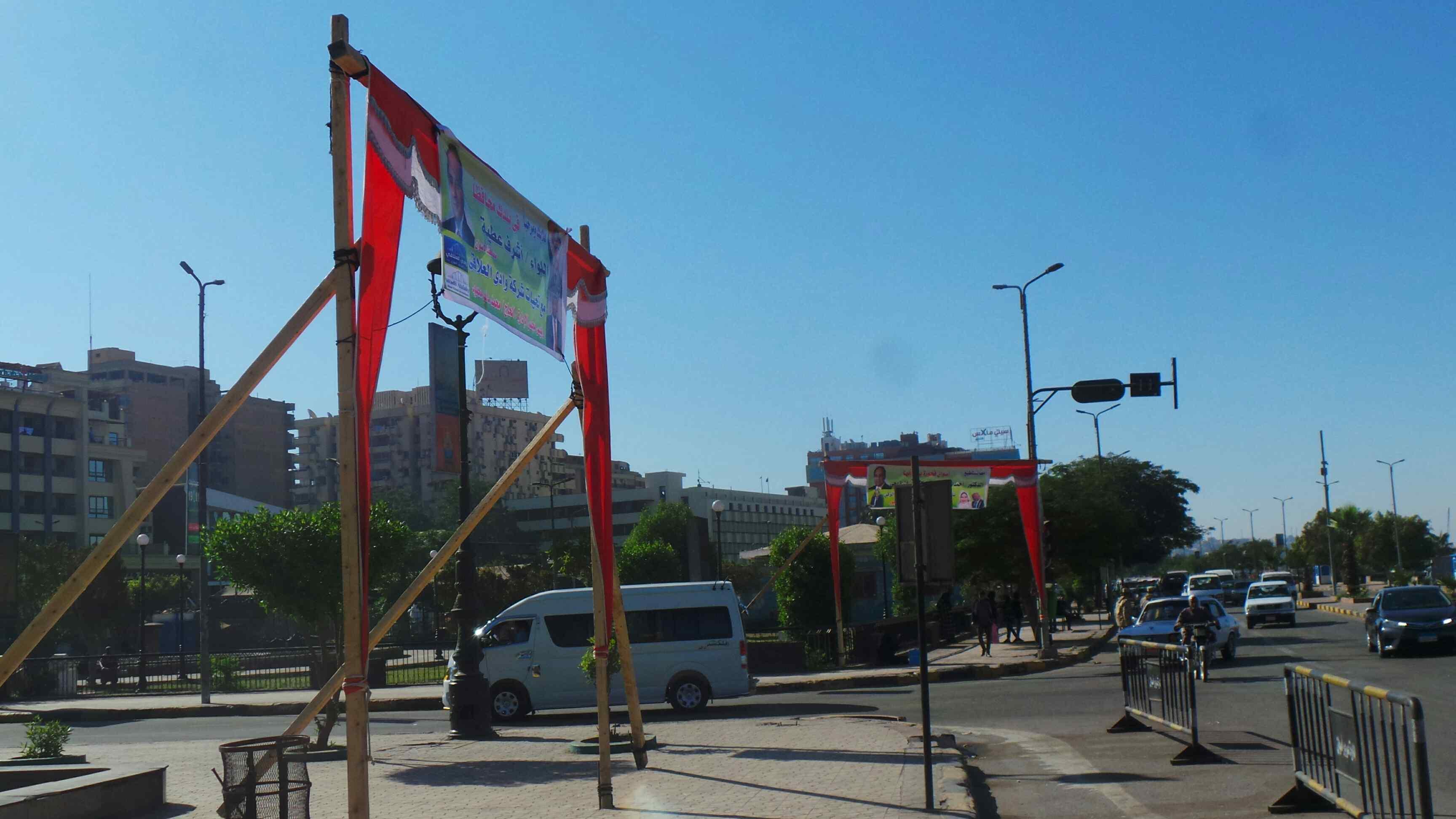 لافتات ترحيب بمحافظ أسوان الجديد (3)