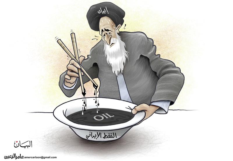 أزمة النفط الإيرانى