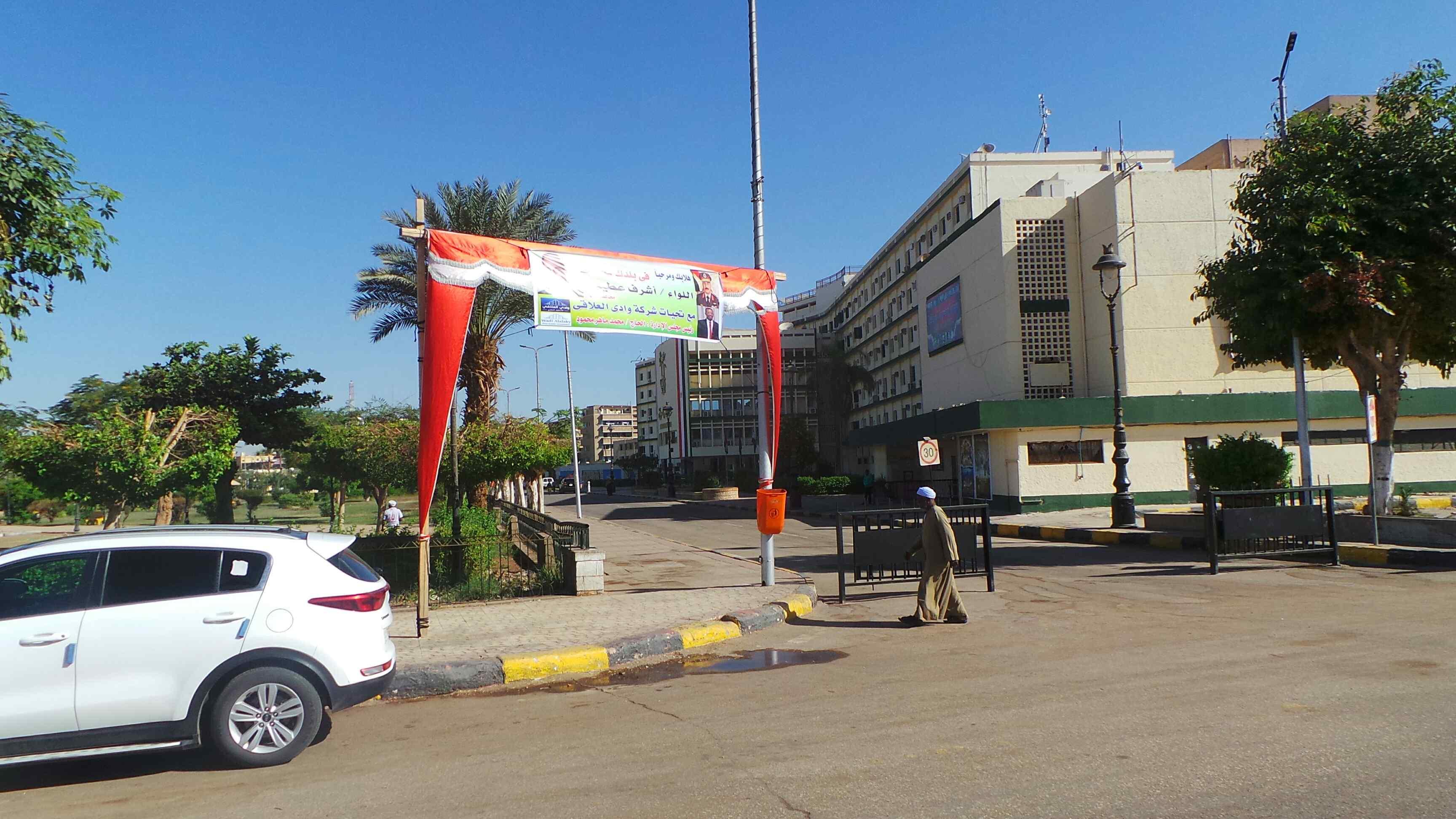 لافتات ترحيب بمحافظ أسوان الجديد (4)
