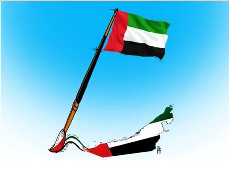 الخليج الإماراتية..كاركاتير الصحف الإماراتية الإمارات تحتفل بعيد العلم