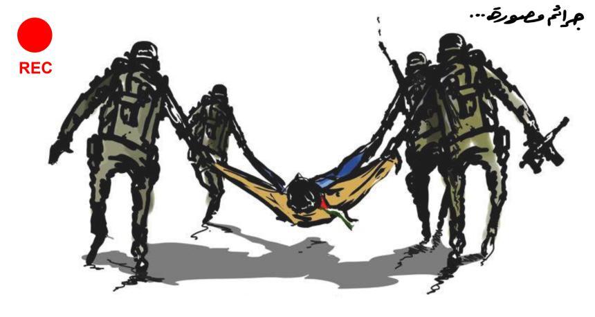 كاريكاتير -القدس - فلسطينية