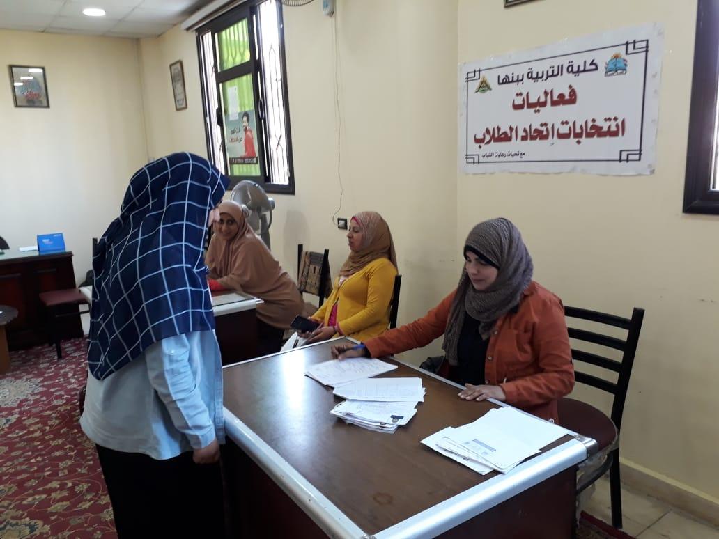 تقديم أوراق الطلاب لانتخابات الطلاب بجامعة بنها (3)