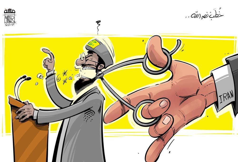 جريدة مكة - السعودية