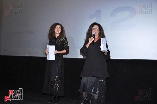 افتتاح بانوراما الفيلم الأوربى (36)