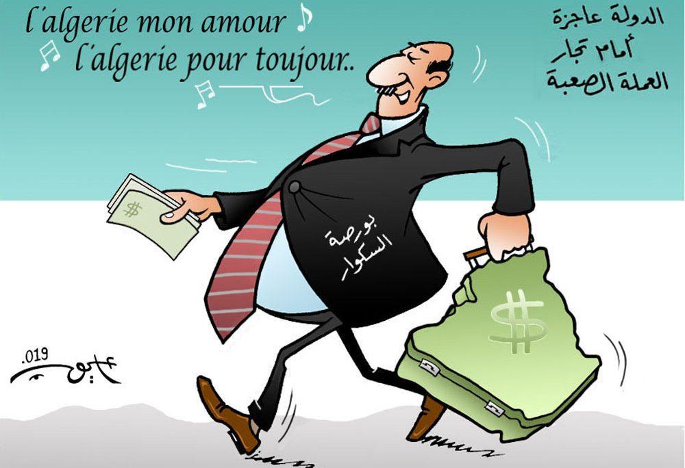 الشروق الجزائرية 2
