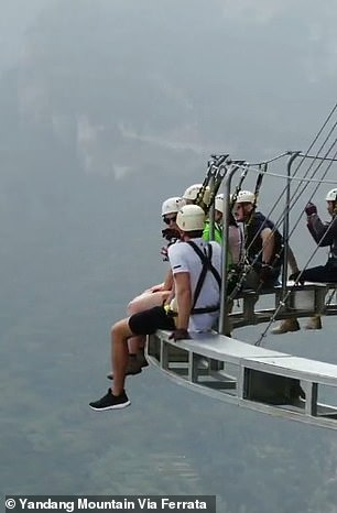 الممشى على ارتفاع 850 قدم