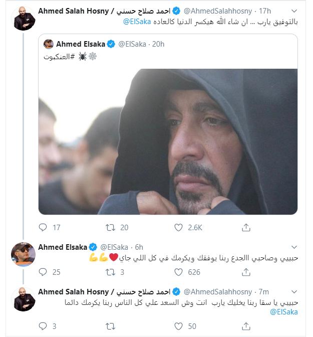 أحمد صلاح حسنى يهنئ السقا على فيلمه الجديد